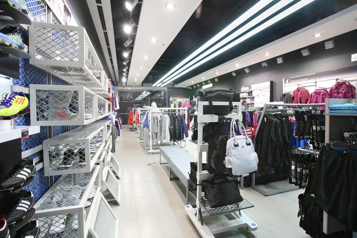 Predajňa Adidas d63a3cd10b0